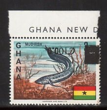 Ghana #290 XF/NH Inverted Overprint Variety