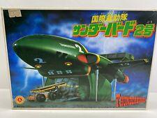 Bandai Japan Thunderbirds Thunderbird 2 Vintage Original Model Kit No Reserve