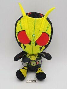"Masked Rider Kamen B0203 Zero One Chibi Bandai Plush 6"" Toy Doll Japan"