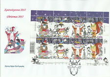 Greece 2017 - Christmas - Fdc with Numbered Mini Sheet - unofficial (02087)
