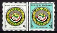 IRAQ July Festivales 1980 Saddam Hussein Era  Set Scott  No. 965 - 966 MNH