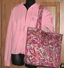 VERA BRADLEY CHOICE 1 LARGE VERA TOTE MORE PATTERNS ADDED! RETIRED SOLD OUT NWT