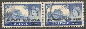 AOP Kuwait QEII 1955-57 10 Rupees on 10sh Die 1 used pair SG 109 £12