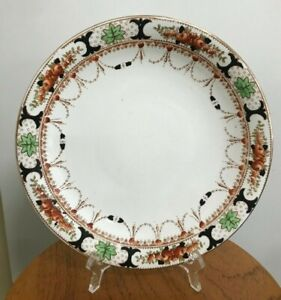 Royal Vale - Dinner Plate - 23 cm - Fair Condition With Wear to Gold Edging