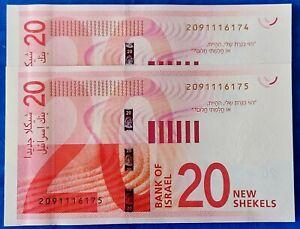 Israel 20 New Shekel 2 Banknotes Rachel Bluwstein 2017 UNC Consecutive S/Ns