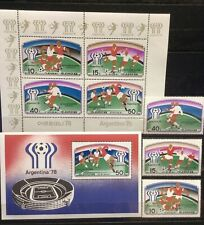 Football / World Cup in Argentina 1978  on stamps MNH**Del.4
