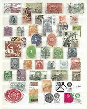 MEXICO STAMPS (C464)