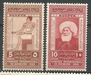 Egypt Scott #153-154 Mlh 1928 Congreso Medical The Cairo