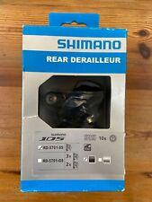 Shimano 105 RD 5701-SS Rear Derailleur