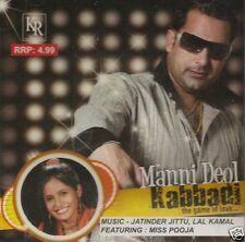 MANNI DEOL & MISS POOJA  - KABBADI  - NEW BHANGRA CD SONGS