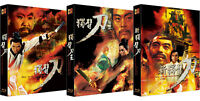 One-Armed Swordsman - Blu-ray Full Slip Case Edition / The Trilogy / Pick one!