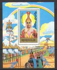 Mongolie 1990 film/cinema/Portrait/ANIMATION/Rainbow 1 V M/S (n20998)