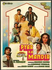 India Bollywood 1988 Pyar Ka Mandir press book Mithun Chakraborty Aruna Irani