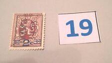 Belgique timbre ancien COB 315* vendu à 15%