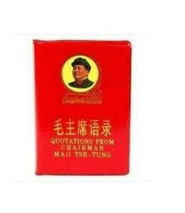 2021 New LITTLE RED BOOK Quotations Chairman Mao China