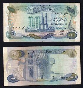 Iraq 1 dinar 1973 BB/VF  A-09