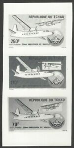 Chad #C285-7 1985 ASCENA Airlines, 25th Anniv composite photographic proof