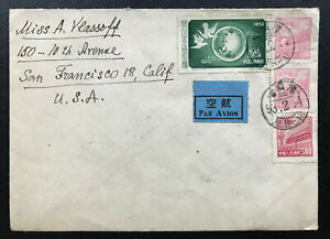 1953 China PRC Stamps Air-Mail on Cover to USA