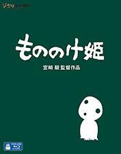 Princess Mononoke Hime Blu-ray  Ghibli English Subtitles F/S w/Tracking# Japan