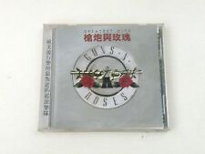 GUNS N' ROSES - GREATEST HITS - CD JAPAN SONY 2004 NO OBI - VG+/VG+