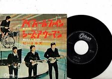 BEATLES 7'' PS I Feel Fine JAPAN OR-1179 RARE Japanese NICE UNIQUE cover 45
