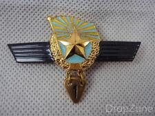 Russian USSR Soviet Military Extended Service Badge Air Force Other Ranks