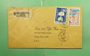 DR WHO 1967 SENEGAL TAMBACOUNDA REGISTERED TO USA  f97591