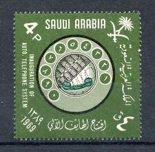 STAMP / TIMBRE ARABIE SAOUDITE - SAUDI ARABIA - N° 374 ** TELEPHONE