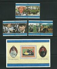 BRITISH INDIAN OCEAN T. 1997 - QUEEN'S GOLDEN WEDDING - SG 195/200 & MS201 - MNH