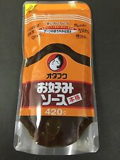 Otafuku Okonomiyaki Authentic Source Refill 420g Takoyaki Yakisoba MADE IN JAPAN