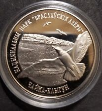 Le Belarus 2003 COIN - 1 rouble BYB-Herring Gull-copper-nickel-Proof like