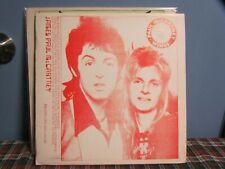 James Paul McCartney LP -  TMOQ Berkley Live Album