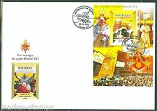 GUINEA 2015 TRIPS OF POPE BENEDICT XVI BRAZIL SOUVEVNIR SHEET  FIRST DAY COVER