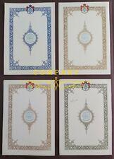 More details for eebc21272b# egyptian kingdom king farouk original royal wedding foods menu  x4.