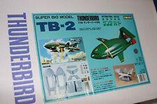 Thunderbird Classic TB2 1/144 kit IMAI JAPAN 1999