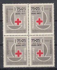 Thailand 839 - 840 viereblock postfrisch Rotes Kreuz