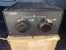 Resistance box resistor P40104 NOS USSR