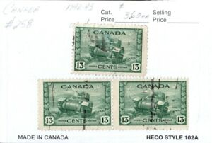 Middlesex Stamps, Canada Stamp #258, Used, RAM Tank,Lot of 3 Military theme  c14