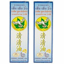 Cheng Cim Oil Eucalyptus Flavour Herb Roll-on Relieve Muscle Arthritis nalsal 2