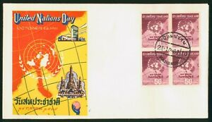Mayfairstamps Thailand 1961 United Nations Day Block First Day Cover wwp79609