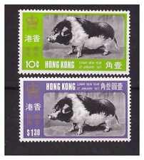 HONG KONG 1971 - CHINESE LUNR YEAR OF PIG   Mi 253/4   MNH SET **