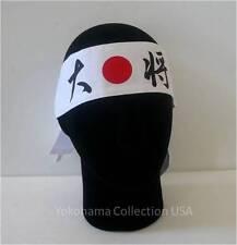 "Martial Arts Hachimaki Headband ""Taisho"" General/ Captain/ Boss/Made in Japan"
