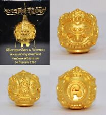 Look Om Rahu Namo Srivichai Luck Ball Ajarn Plean Thai Amulet Charm Luck Gold