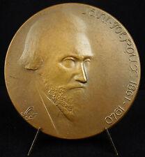 Médaille au poète Saint Pol Roux & Manoir De Coecilian sc Lucien Lafaye Medal