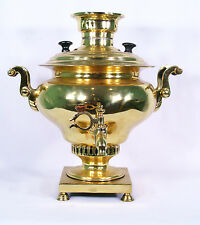 Antique  Imperial Russian Brass Samovar Batashev Brothers