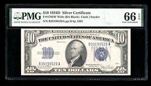 DBR 1934-D $10 Silver Wide Gem Fr. 1705W PMG 66 EPQ Serial B39199520A