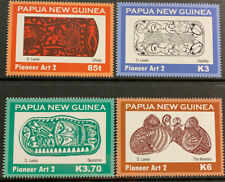 PAPUA NEW GUINEA 2009 PIONEER ART (2ND SERIES) MNH SET OF 4