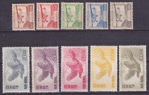 JAPAN 1929/1950 Air 1/10 WHITE GUM Original NH/VVF