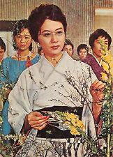 BT11488 Japan Keiko jonge stidente uit tokio women femmfolklore costumes   Japan