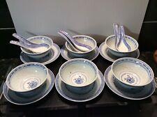 Chinese Take Away Rice Eyes Blue White Set Vintage 4 Person 12 Piece Bowl Plate